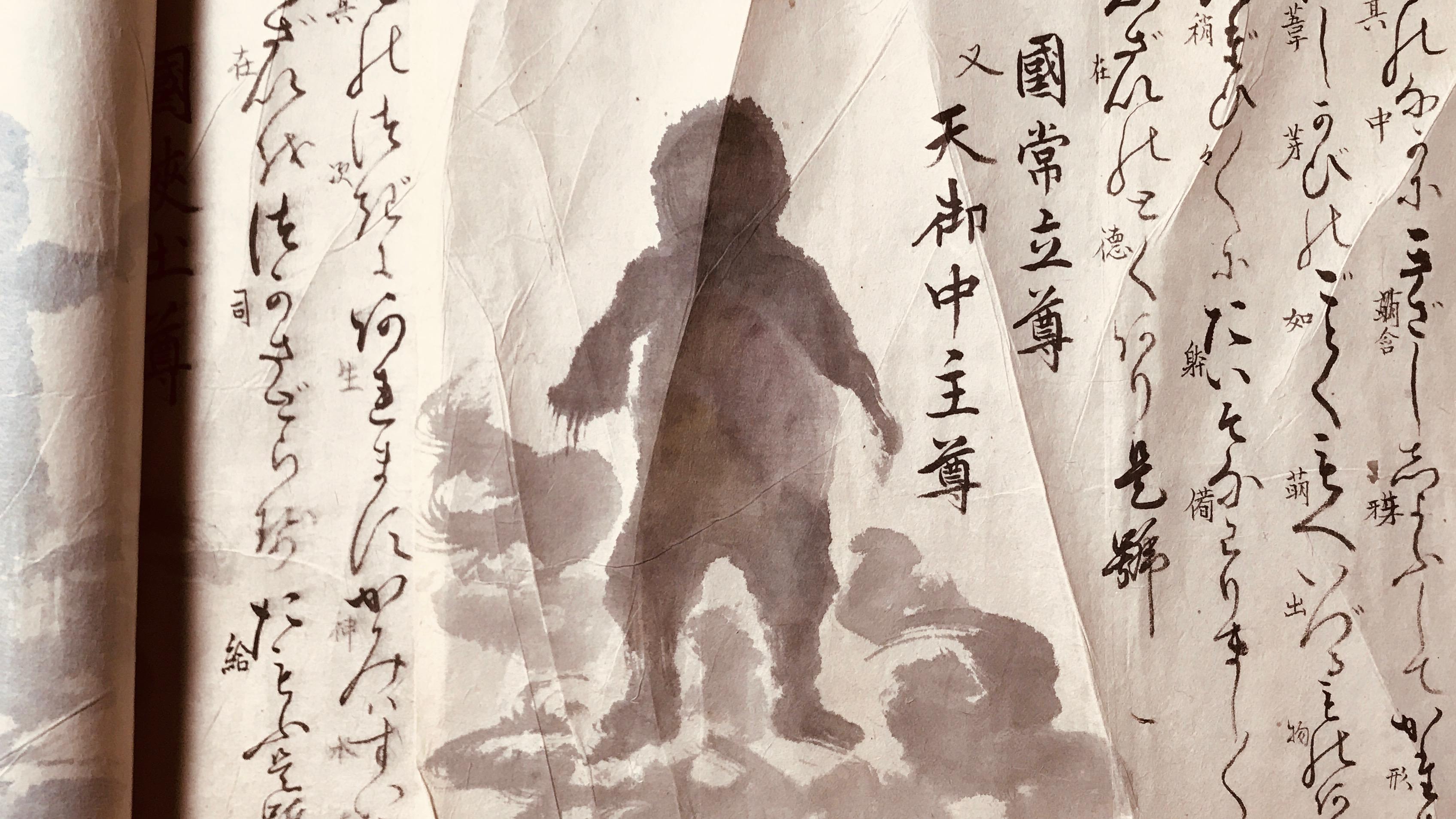 広島で発見!王様グルメ&謎のディープスポット